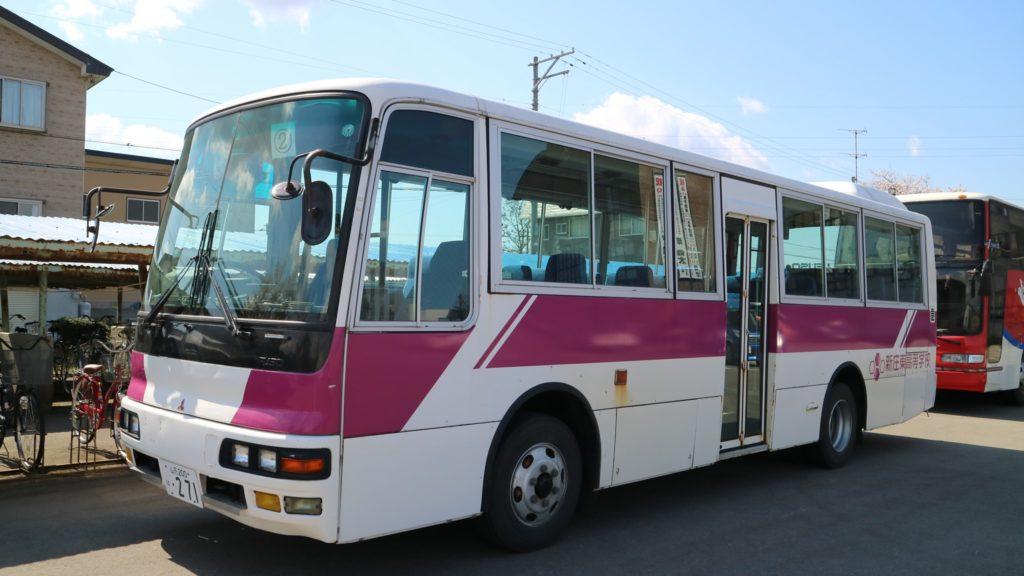 「行き」のバス